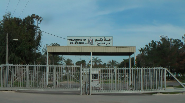 Frontera en Rafah