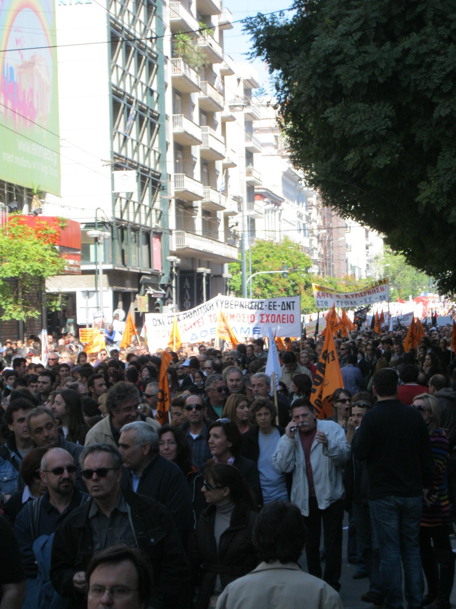 Grecia, marcha