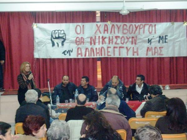 """Acto de solidaridad con huelguistas invitados. """"Los acereros ganarán, con nuestro apoyo también"""""""