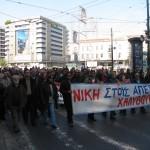 """Mantas de apoyo a los huelguistas en una marcha en Atenas: """"Victoria a los acereros"""""""