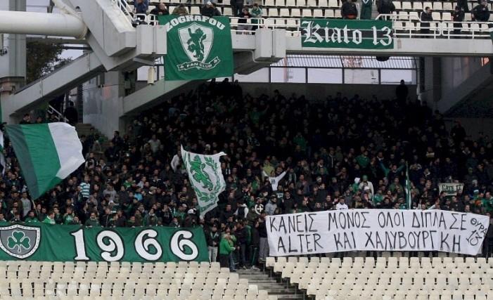 """En un partido de futbol: """"¡Nadie está solo! Todos con Alter (canal privado ocupado por sus trabajadores por falta de pago) y con la acerería"""""""