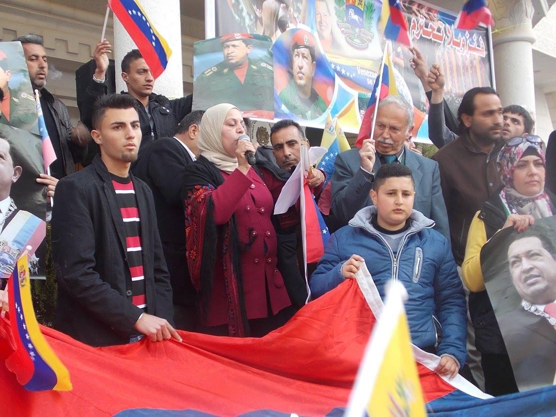 Concentración de apoyo a Venezuela en Ramala.